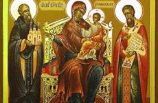 Житие преподобного Афанасия Афонского — 1. Детство и юность праведника