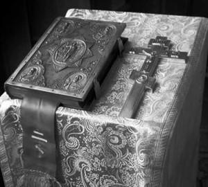 Евангелие и Крест