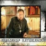 Как избавиться от пьянства? Босоногий старец — отец Александр Катюжанский