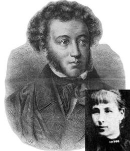 А. Пушкин и Н. Пушкина