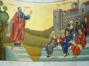 Учение апостола Павла