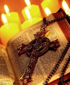Жизнь по вере