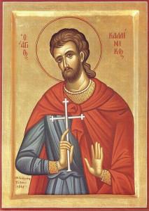 Святой мученик Каллиник