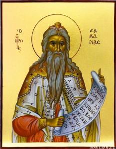 священник Захария