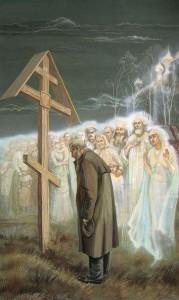 Усопшие просят о молитве за них
