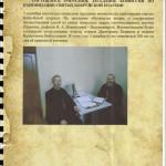 22 Канонизация Натальи Александровны Пушкиной