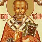 Святитель Николай чудотворец — угодник Божий