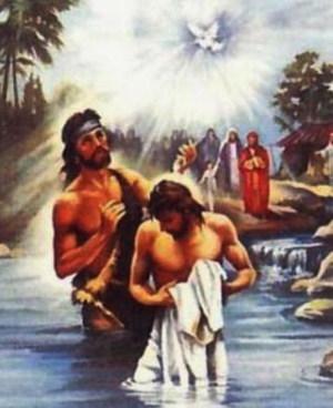 baptiism - крещение Господне