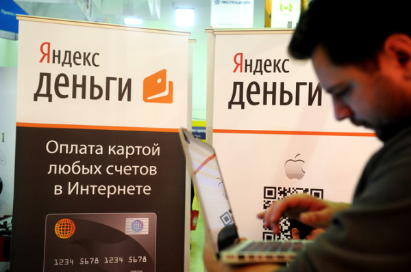оплата Яндекс-Деньгами