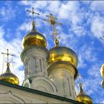 Православные и псевдо-православие