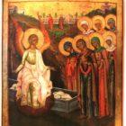 День Жен-Мироносиц – есть праздник женщин-христианок. Храни вас Бог!