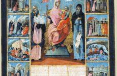 История Экономиссы — чудотворной иконы Божьей Матери. Как молиться о благополучии и успешном устроении своих дел?