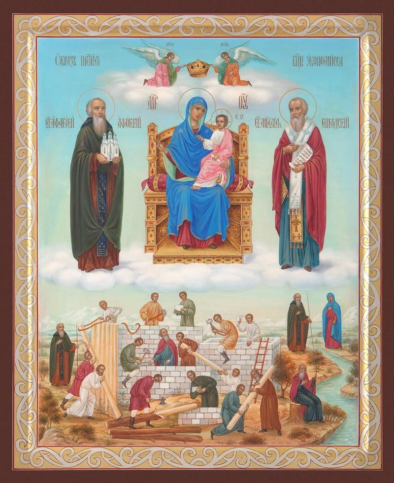 ЭКОНОМИССА - чудотворная икона Божьей Матери - знаменательна в ...