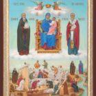 ЭКОНОМИССА — чудотворная икона Божьей Матери — знаменательна в наше время