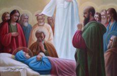 Успение Пресвятой Богородицы — радость или горе?