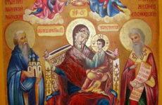Смысл, значение и помощь (от иконы) Божьей Матери ЭКОНОМИССА — Домостроительница