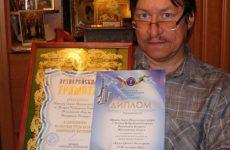 Радость исповедания веры Христовой. Чудеса ЭКОНОМИССЫ в Белгороде