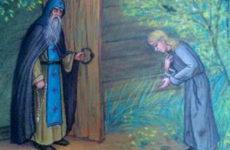 О христианском совершенстве современного верующего человека — 1
