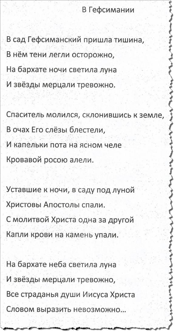 bogopriimceva5