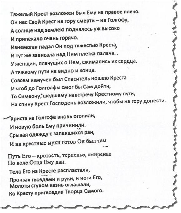 dogopriimceva-3