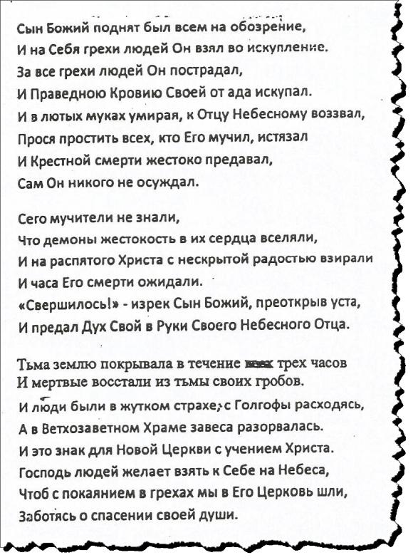 bogopriimceva4