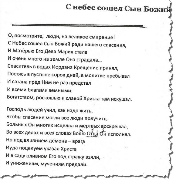 bogopriimceva1