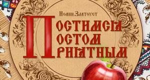 postimsya