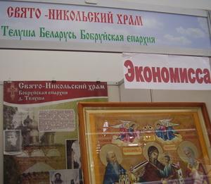 telusha-belarus