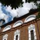Пожертвовать на храм через Яндекс. Церковная десятина