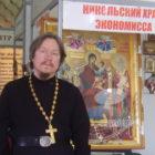 Чудесная помощь Богородицы Экономиссы в Калуге
