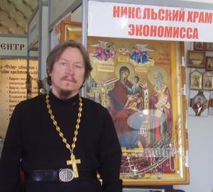 o.Sergii-Kaluga-Ekonomissa
